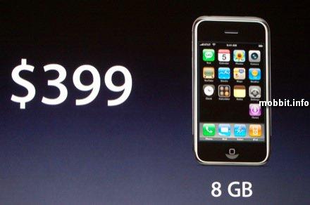 399$ iPhone