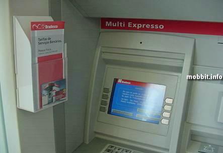 ATM carding