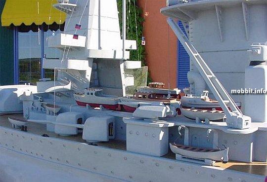 Admiral Graf Spee model