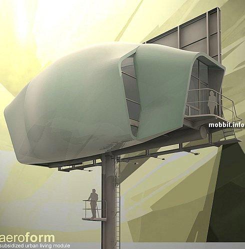 Aeroform