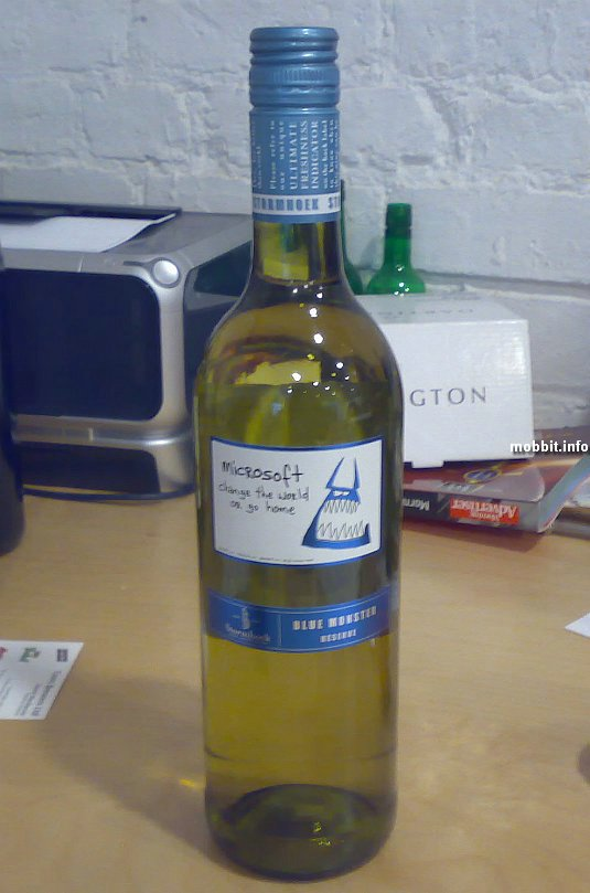 Microsoft Blue Monster wine