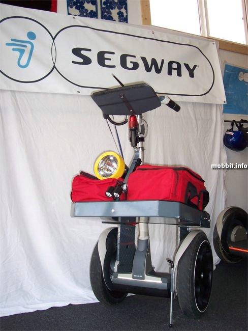Customized Segways