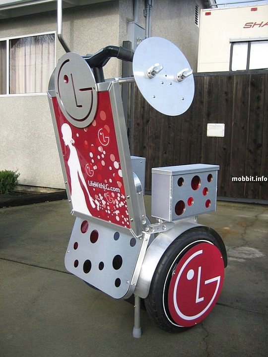 Customized Segways