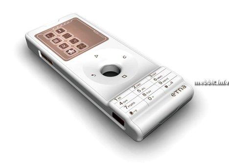 ETNA concept phone