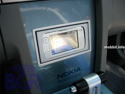 Ford Mustang Nokia edition