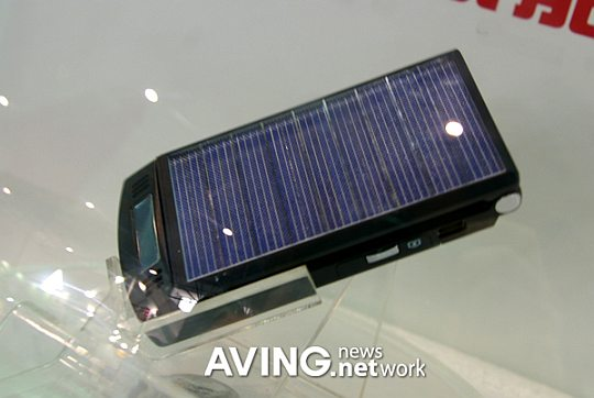 solar-powered phone