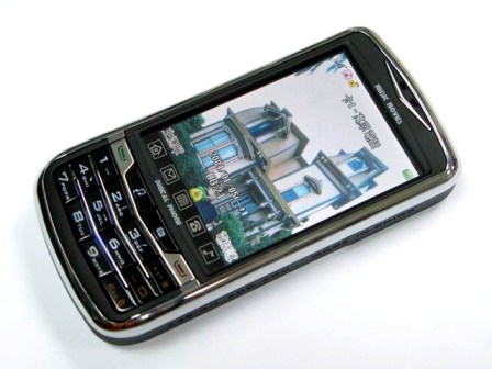 Jaguar phone