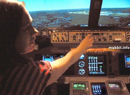 Jumbo Jet Simulator