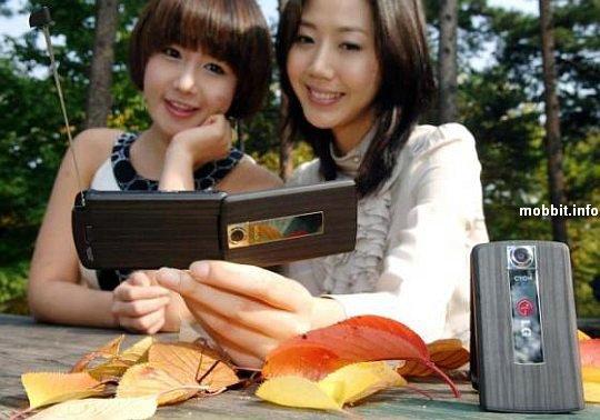 LG Shine Wood LG-LB2500H