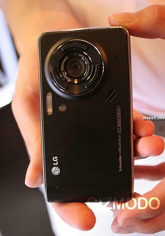LG KU 990
