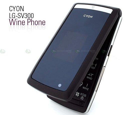 "LG Cyon SV300 ""Wine"""
