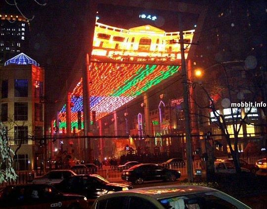 LED-aquarium