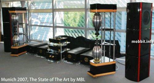 MBL 101 X-treme