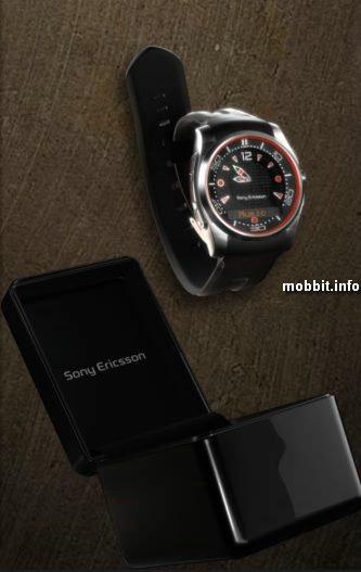 Sony Ericsson MBW-150