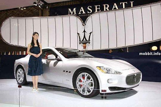 Maserati Granturismol