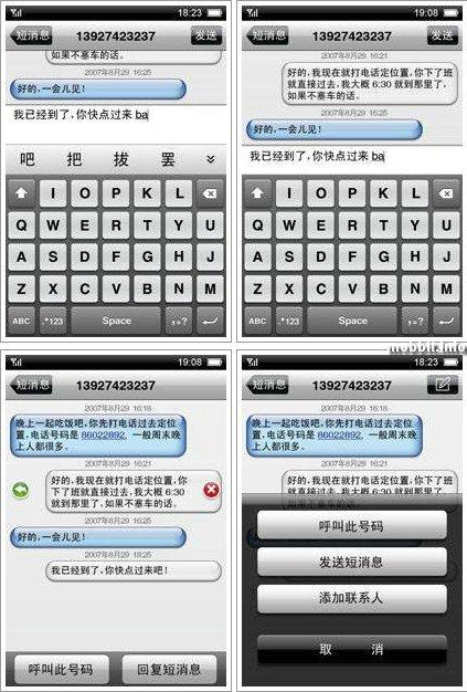 Meizu M8 UI