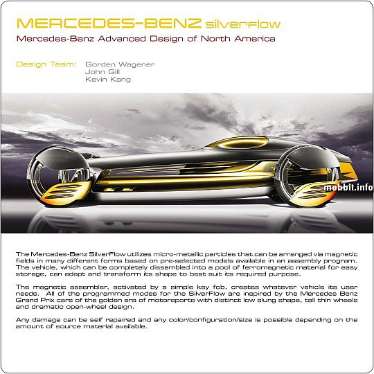 Mercedes-Benz SilverFlow