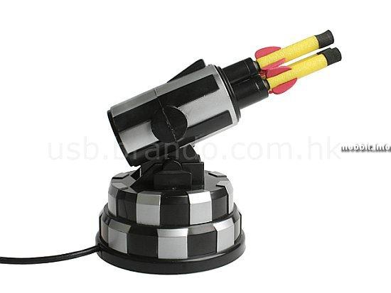 USB MissileLauncher