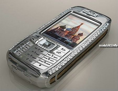 Top-11 most expensive gadgets & more