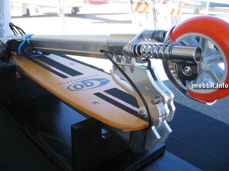 Motorboard 2000XR