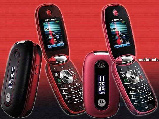 Motorola U3