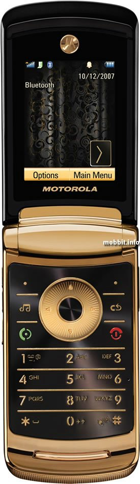 "Motorola RAZR2 ""Luxury Edition"""