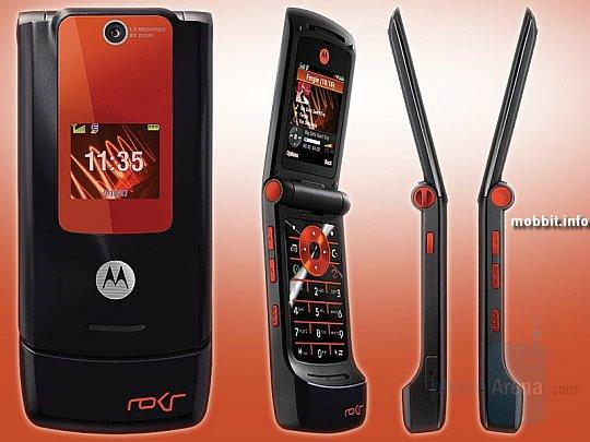 Motorola ROKR W5