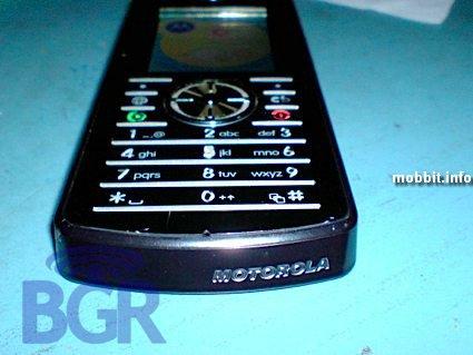 Motorola SCPL