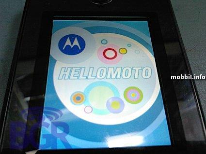 Motorola SCPL/Scalpel/Saipan