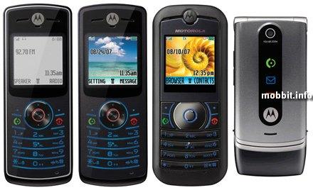 Motorola W-series