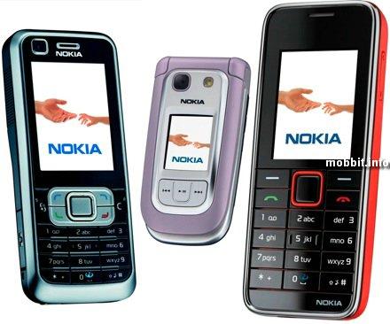 Nokia 6267, 6121 Classic & 3500 Classic