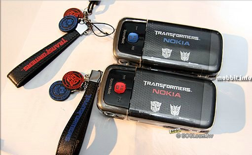 Nokia 5700 XpressMusic Transformers Edition