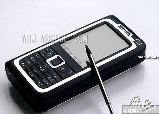 Nokia E90 clone