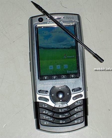 Nokia N94i Fake Edition