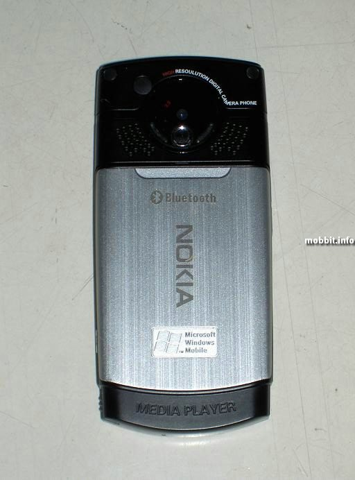 Nokia N94i Fake Edition