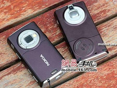 Nokia N95 vs clone
