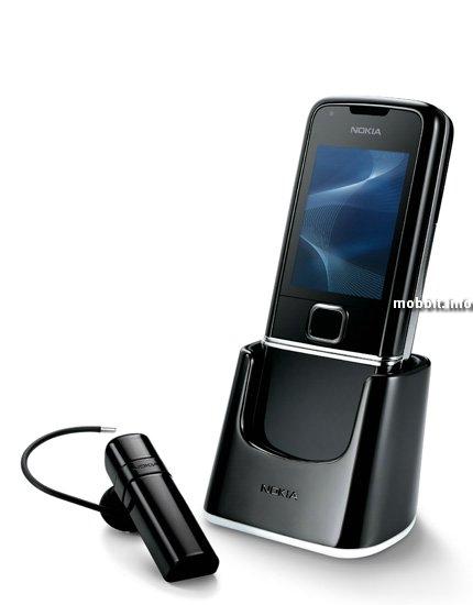 Nokia 8800 Arte и Nokia 8800 Sapphire Arte