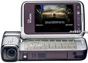 Nokia N93i Transformers Edition