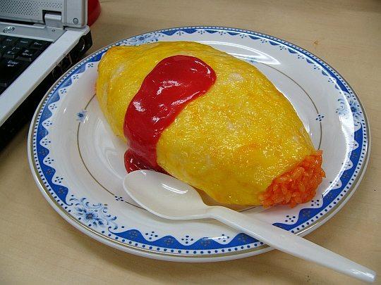 Omelette mouse
