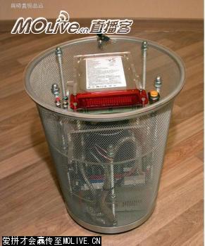 PCbin 15 - ��p kovas�ndan bilgisayar kasas� !!