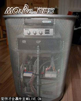 PCbin 17 - ��p kovas�ndan bilgisayar kasas� !!