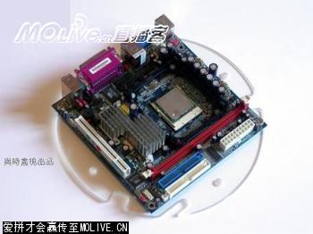 PCbin 4 - ��p kovas�ndan bilgisayar kasas� !!