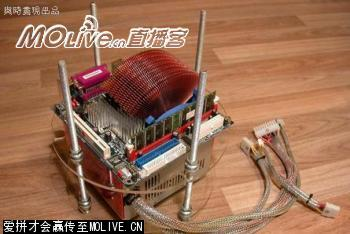 PCbin 9 - ��p kovas�ndan bilgisayar kasas� !!