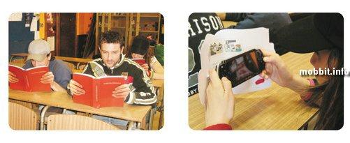 PSP book