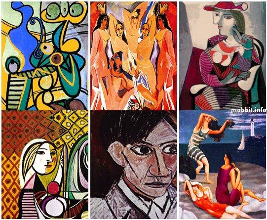 Picasso GF901