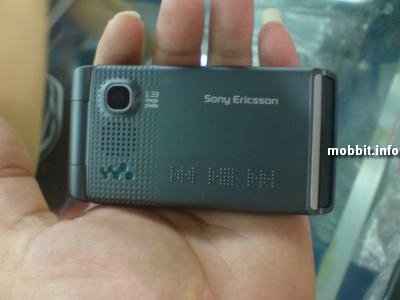 unknown Sony Ericsson phone