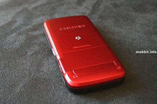 Samsung Blast