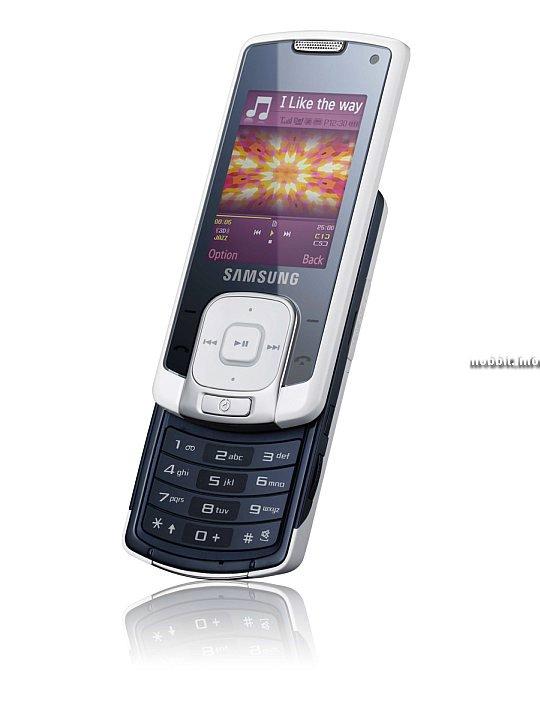 Samsung SGH-F330