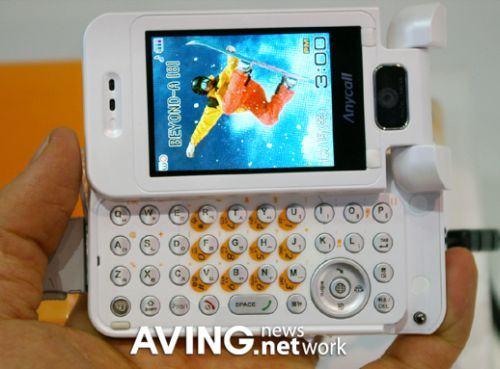 http://mobbit.info/media/3/SamsungSPH-H1000_1.jpg