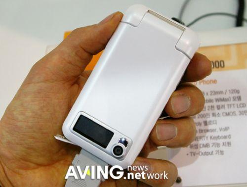 http://mobbit.info/media/3/SamsungSPH-H1000_3.jpg